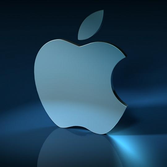 logo_apple_3d_gone.ro